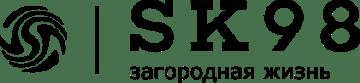 Строительная компания СК98, г. Санкт-Петербург