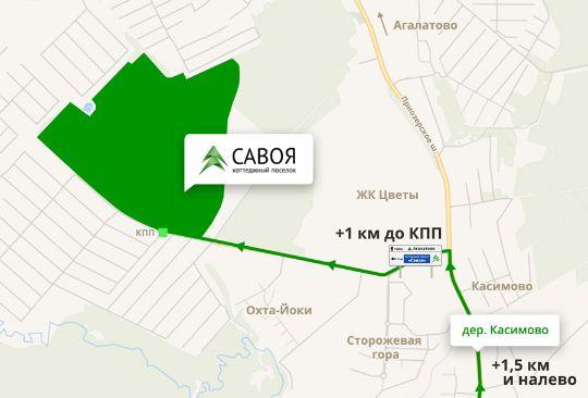 карта проезда до коттеджного поселка Савоя