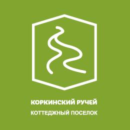 коттеджный поселок Коркинский Ручей