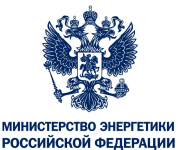 Минэнерго России