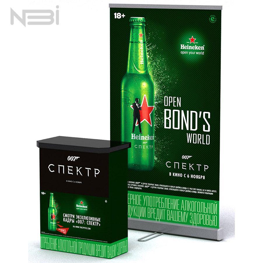 Ролл ап и промо-стойка для бренда Heineken - разработка брендингового агентства НБИ