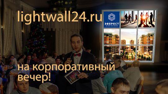 Заказать Пресс Волл в Санкт-Петербурге
