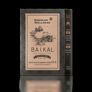 картинка Фиточай из диких трав № 8 (Сердечный комфорт) - Baikal Tea Collection
