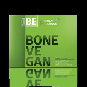 картинка 3D Bone Vegan Cube