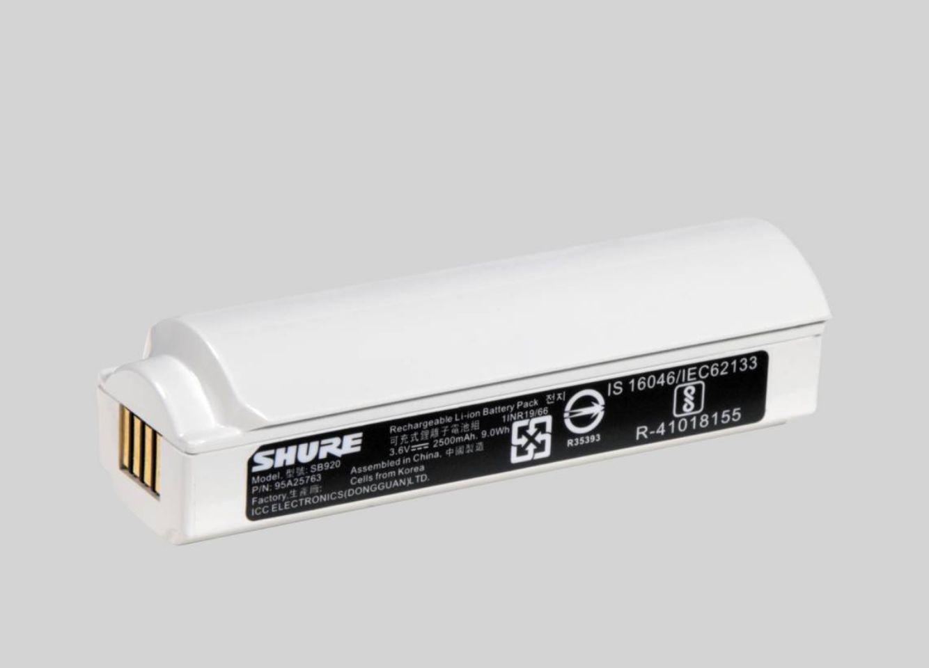 SB920 - аккумуляторная батарея