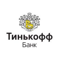 "Тинькофф банк Автосалон ООО ""Белуга"" - Автокредитование"