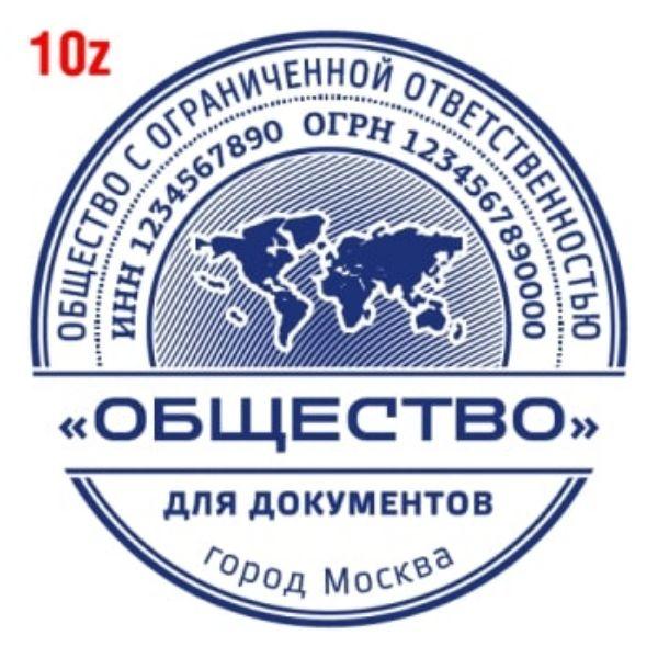 pechat-s-zashhitoj-10