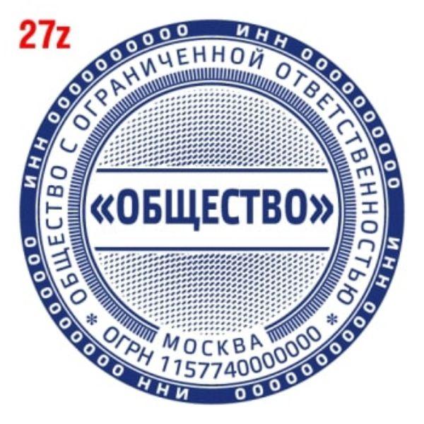 pechat-s-zashhitoj-27