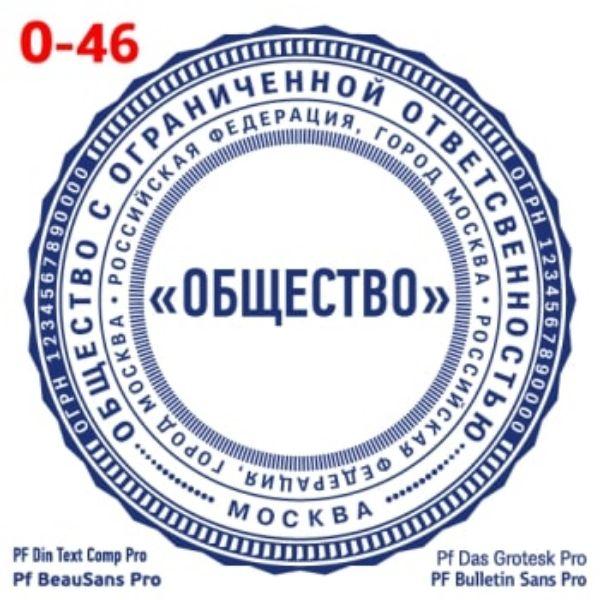 shablon-#46