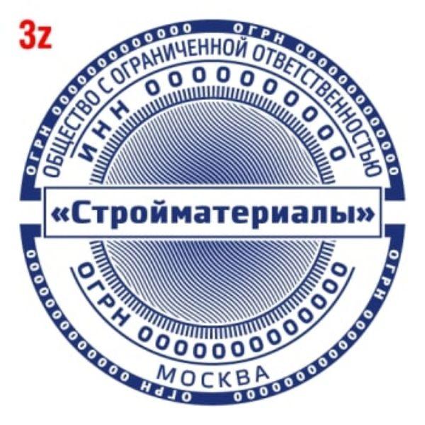 pechat-s-zashhitoj-3