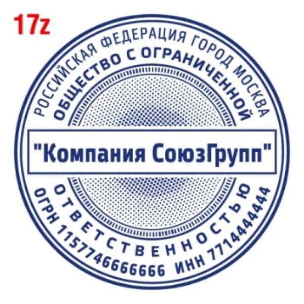 pechat-s-zashhitoj-17