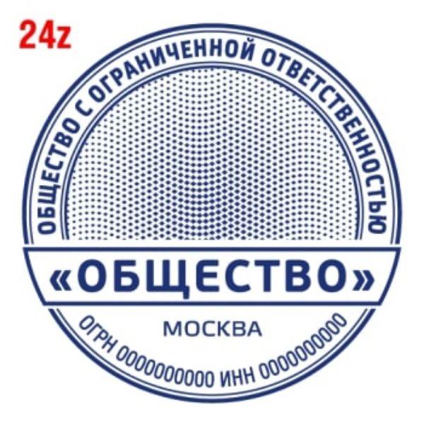 pechat-s-zashhitoj-24