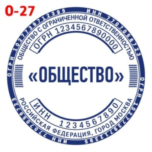 shablon-#27
