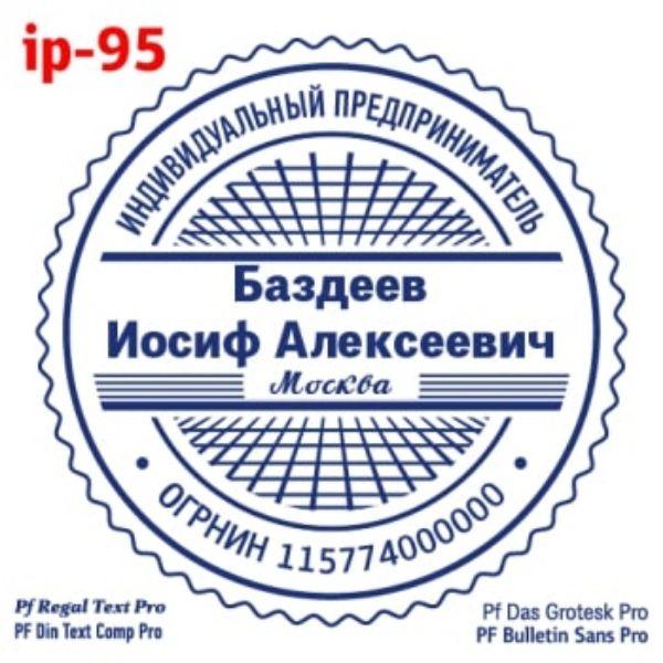 shablonip-#95