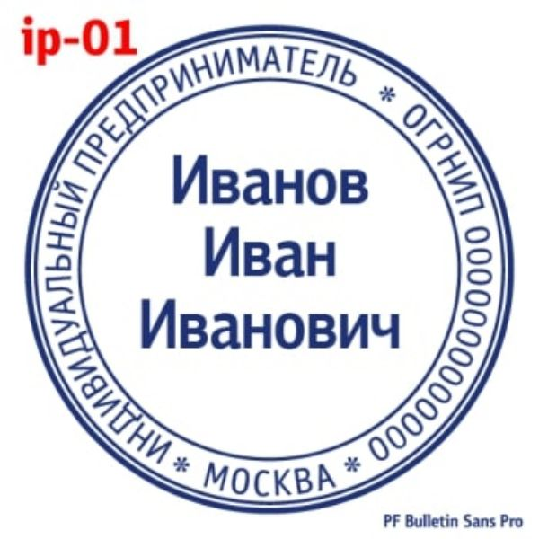 shablonip-#1
