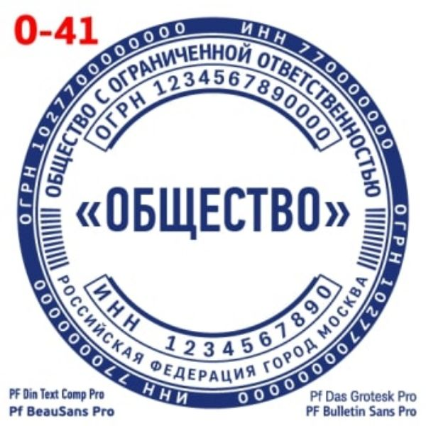 shablon-#41