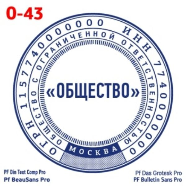 shablon-#43