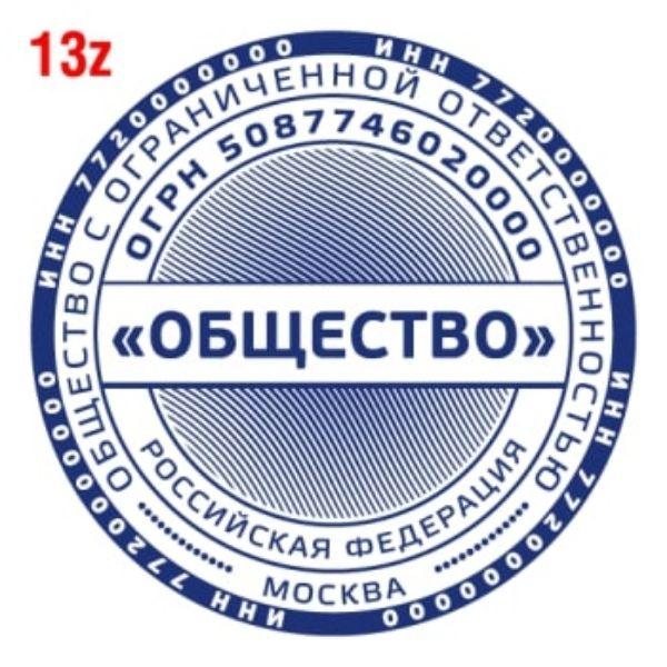 pechat-s-zashhitoj-13