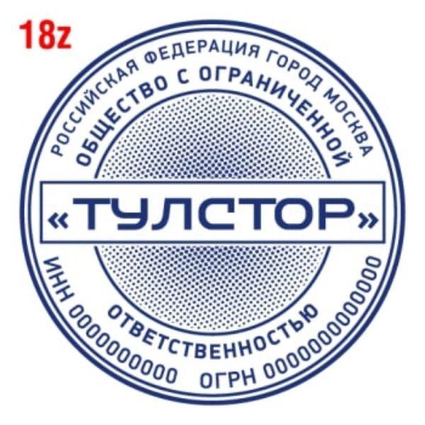 pechat-s-zashhitoj-18