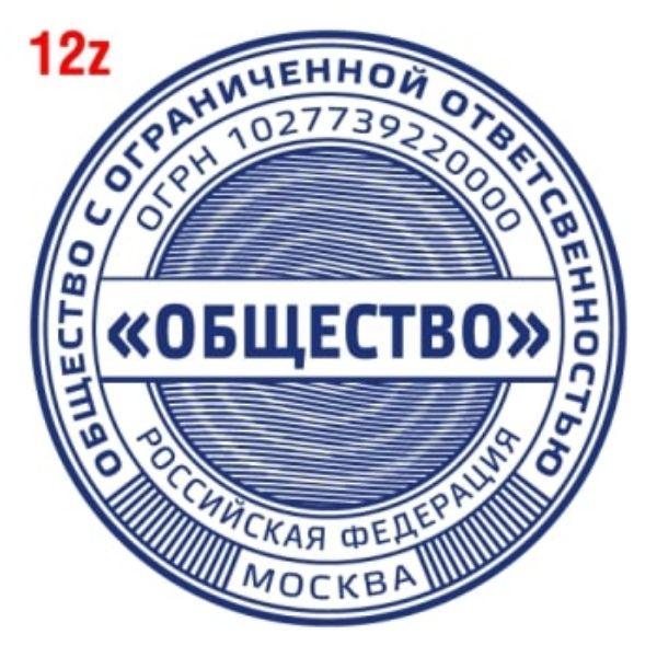 pechat-s-zashhitoj-12