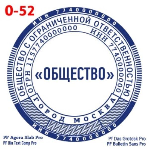 shablon-#52