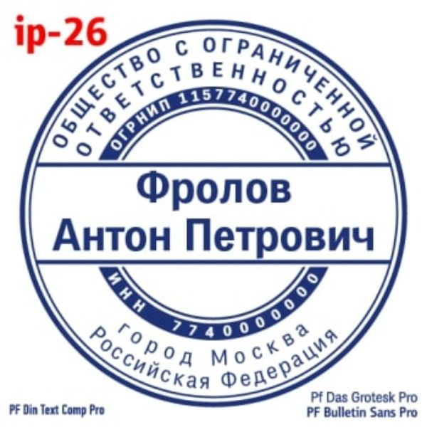 shablonip-#26