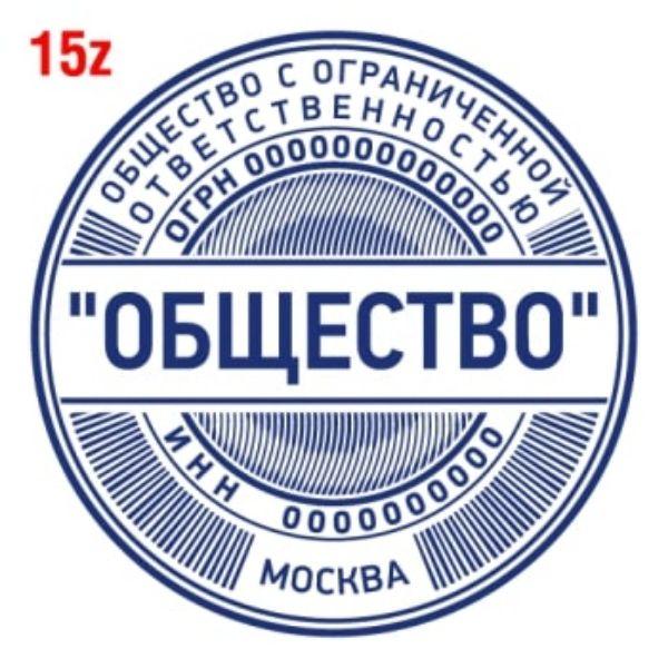 pechat-s-zashhitoj-15
