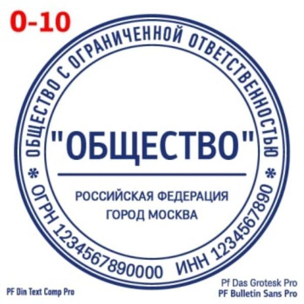 shablon-#10