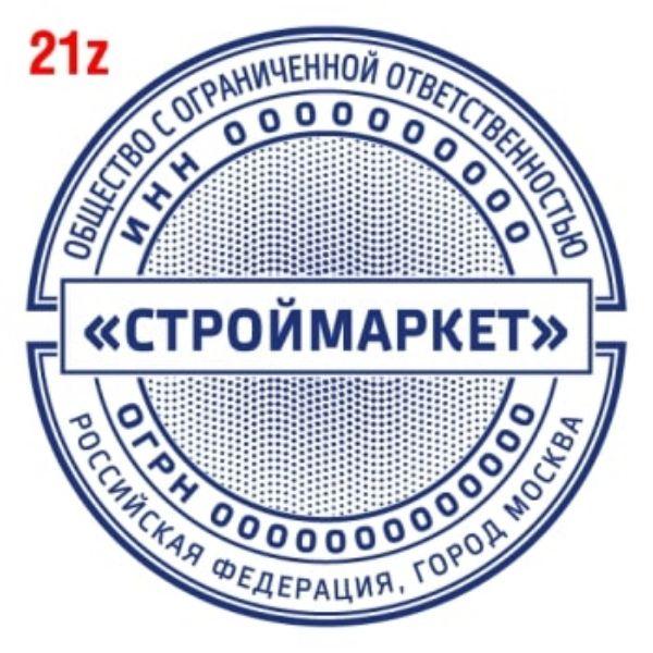 pechat-s-zashhitoj-21