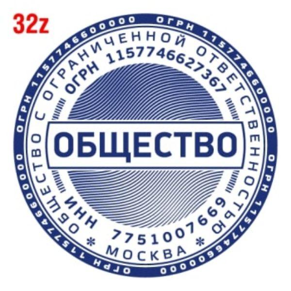 pechat-s-zashhitoj-32