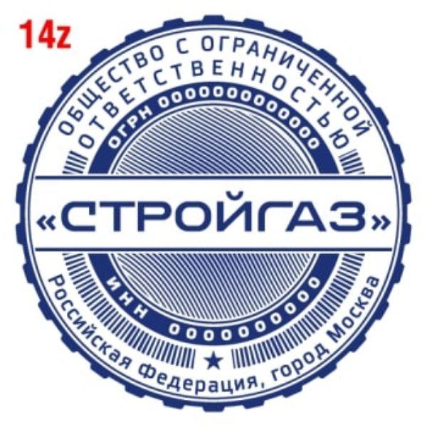 pechat-s-zashhitoj-14