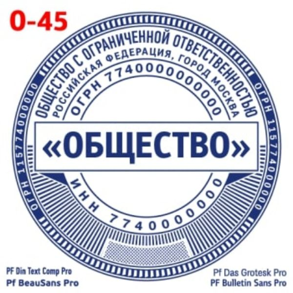 shablon-#45