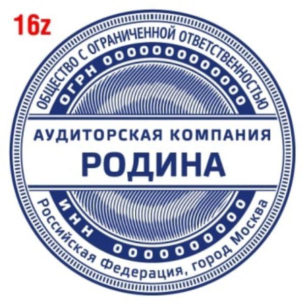 pechat-s-zashhitoj-16