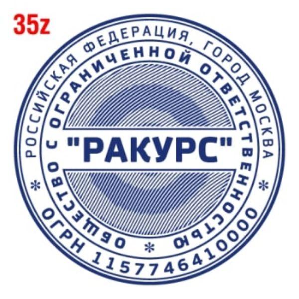 pechat-s-zashhitoj-35