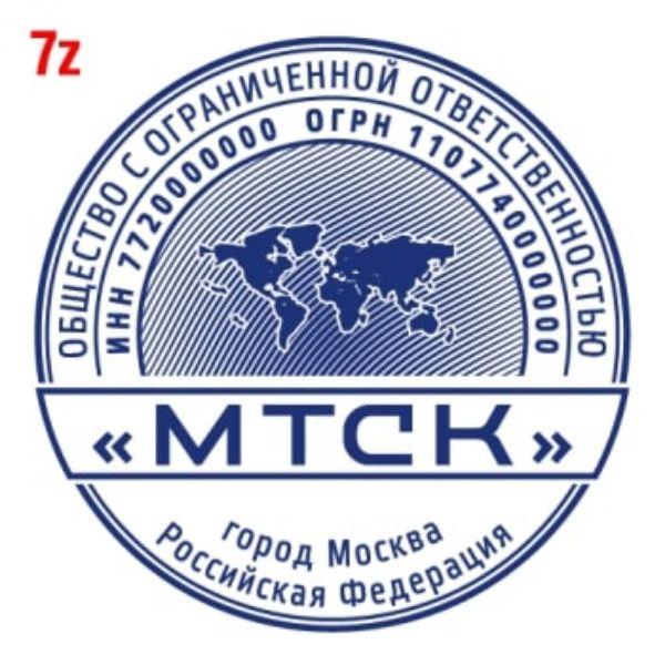 pechat-s-zashhitoj-7