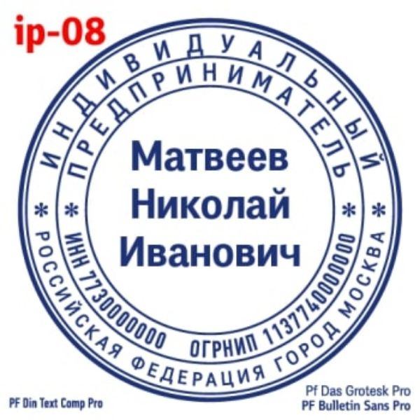 shablonip-#8