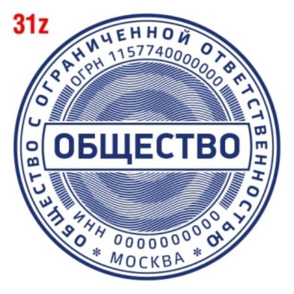 pechat-s-zashhitoj-31