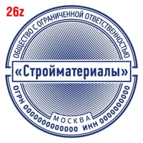 pechat-s-zashhitoj-26