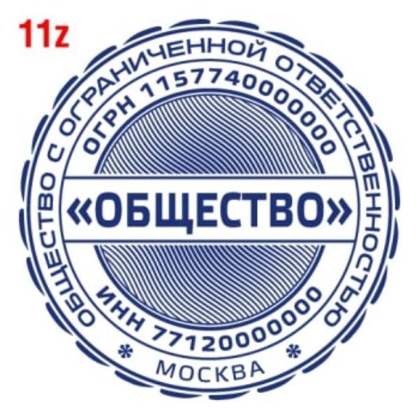 pechat-s-zashhitoj-11