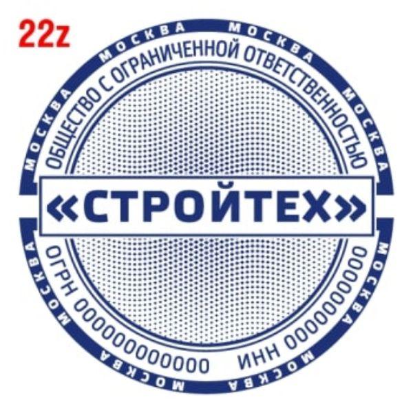pechat-s-zashhitoj-22