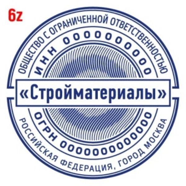 pechat-s-zashhitoj-6