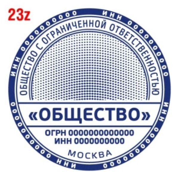 pechat-s-zashhitoj-23