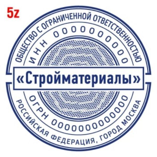 pechat-s-zashhitoj-5
