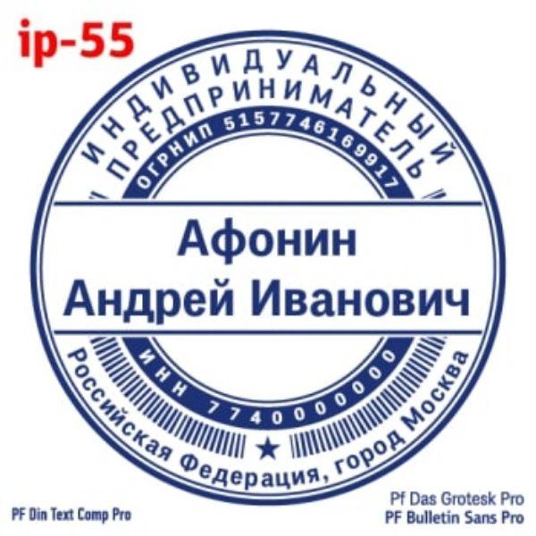 shablonip-#55