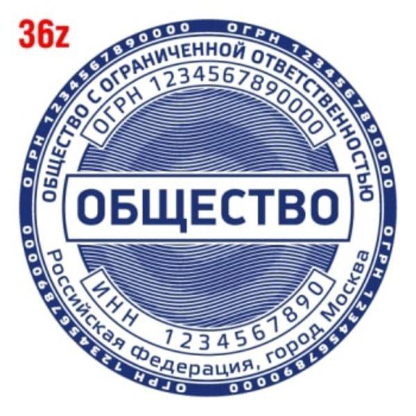 pechat-s-zashhitoj-36
