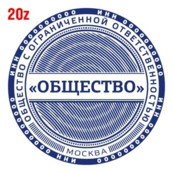 pechat-s-zashhitoj-20
