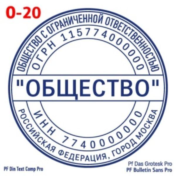 shablon-#20