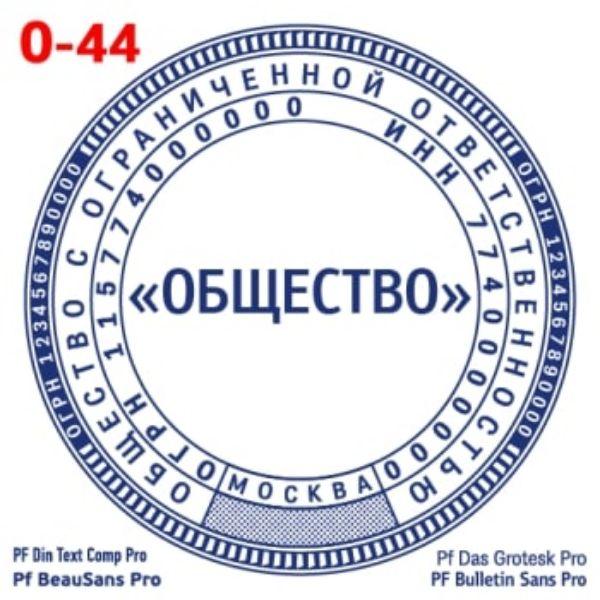 shablon-#44