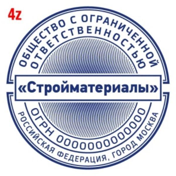 pechat-s-zashhitoj-4