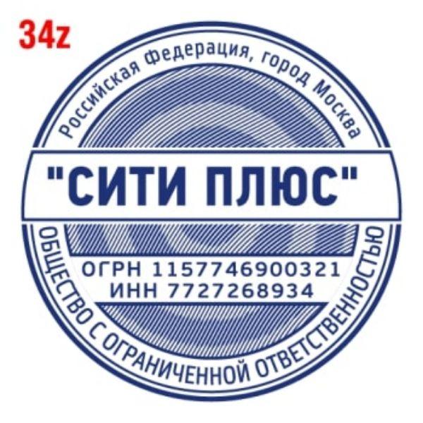 pechat-s-zashhitoj-34
